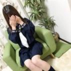 北本りさ|美少女専門キラキラ学園 - 岡山市内風俗