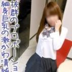 神宮司りおな|美少女専門キラキラ学園 - 岡山市内風俗