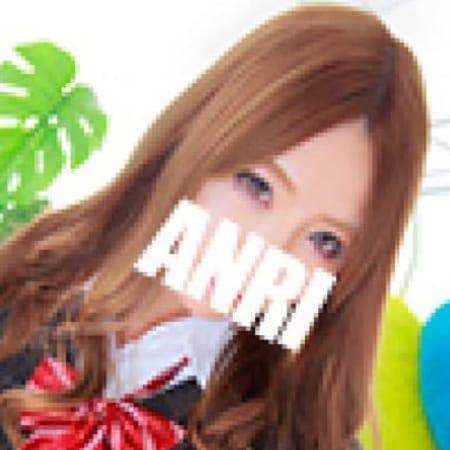 「★☆ご新規割り!80分15000円クーポン★☆」01/10(水) 20:25 | 美少女専門キラキラ学園のお得なニュース