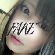 すみれ | FAKE(町田)