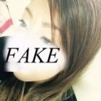 さと|FAKE - 町田風俗