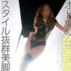 千尋|痴女CLUB UNDER COVER - 岡山市内風俗
