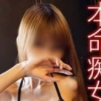 美莱|痴女CLUB UNDER COVER - 岡山市内風俗
