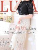 ルナ|広島で評判のお店はココです!でおすすめの女の子
