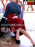 ユナ|広島で評判のお店はココです!でおすすめの女の子