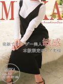 メイカ|広島で評判のお店はココです!でおすすめの女の子