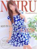 ネイル|広島で評判のお店はココです!でおすすめの女の子
