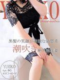ユリコ 広島で評判のお店はココです!でおすすめの女の子