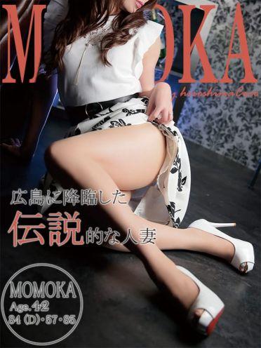 モモカ|広島で評判のお店はココです! - 広島市内風俗