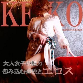 ケイコ | 広島で評判のお店はココです! - 広島市内風俗