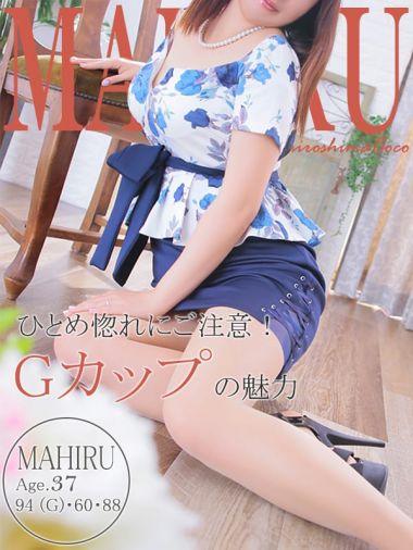 マヒル|広島で評判のお店はココです! - 広島市内風俗