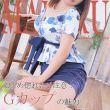 広島で評判のお店はココです!|マヒル