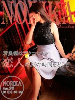 ノリカ | 広島で評判のお店はココです! - 広島市内風俗