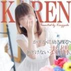 カレン|広島で評判のお店はココです! - 広島市内風俗