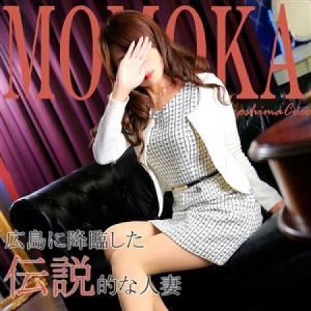 「料金以上のご満足度をお約束します!!」11/23(木) 23:14   広島で評判のお店はココです!のお得なニュース