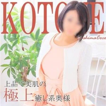 「料金以上のご満足度をお約束します!!」11/24(金) 00:44   広島で評判のお店はココです!のお得なニュース
