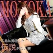 「料金以上のご満足度をお約束します!!」04/24(火) 22:39 | 広島で評判のお店はココです!のお得なニュース