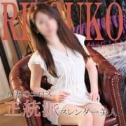 「料金以上のご満足度をお約束します!!」11/16(金) 23:18 | 広島で評判のお店はココです!のお得なニュース