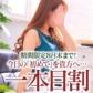 広島で評判のお店はココです!の速報写真