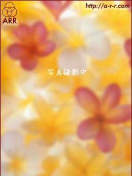 ユイ | アロマリラックスリゾート 甲府店 - 甲府風俗