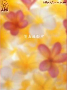 アコ   アロマリラックスリゾート 甲府店 - 甲府風俗