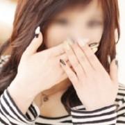 「【超激得イベント開催】本日20時まで♫」12/11(火) 13:31   Men's aesthetic倶楽部のお得なニュース