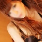「期限限定スペシャル価格!」01/18(木) 12:47 | Men's aesthetic倶楽部のお得なニュース