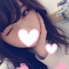 ありさ|愛してラグランジェ - 名古屋風俗