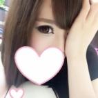 りせ|愛してラグランジェ - 名古屋風俗