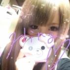 ヒナ|愛してラグランジェ - 名古屋風俗