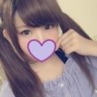 りおな|愛してラグランジェ - 名古屋風俗