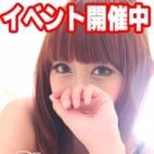 お昼の女の子|愛してラグランジェ - 名古屋風俗