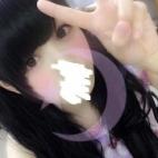 まいか|愛してラグランジェ - 名古屋風俗