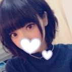みな|愛してラグランジェ - 名古屋風俗