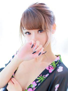 優奈~ゆうな|神戸デリヘルクリスタルで評判の女の子