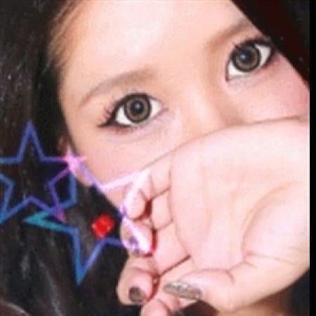 「★駅チカ限定割引★」02/19(月) 04:30 | 神戸デリヘルクリスタルのお得なニュース