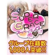 「お得祭♪」06/14(月) 15:07   スーパーグレイスin川崎のお得なニュース