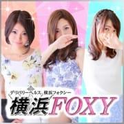 「感謝祭」09/21(火) 04:13   横浜FOXYのお得なニュース