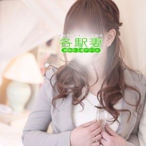 ゆみ | 激安若妻デリヘル各駅妻 - 横浜風俗