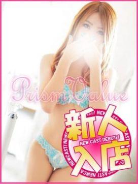 まい|新横浜プリズムバリューで評判の女の子