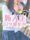 りの|舐めたくてグループ~君とサプライズ学園~越谷校でおすすめの女の子