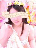 ひまり 白いぽっちゃりさん 仙台店でおすすめの女の子