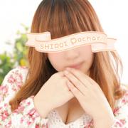 いのり|白いぽっちゃりさん 仙台店 - 仙台風俗