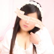 きい 白いぽっちゃりさん 仙台店 - 仙台風俗