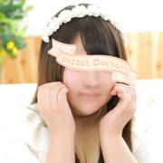 ちひろ|白いぽっちゃりさん 仙台店 - 仙台風俗