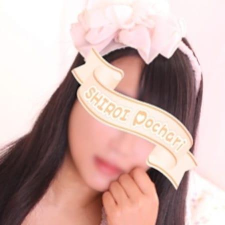 にな|白いぽっちゃりさん 仙台店 - 仙台風俗