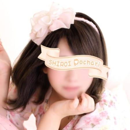 みき|白いぽっちゃりさん 仙台店 - 仙台風俗