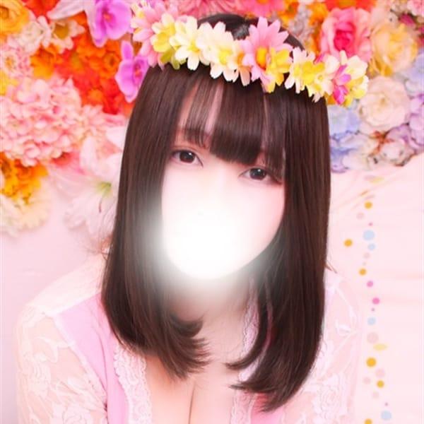 かすみ【明るい元気な未経験美少女】
