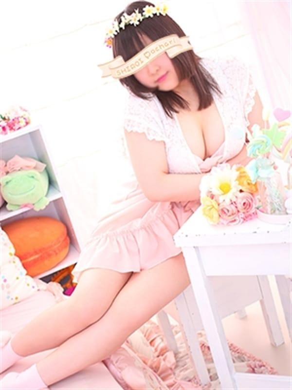 りんこ(白いぽっちゃりさん 仙台店)のプロフ写真4枚目