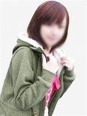 ゆか 台湾娘でおすすめの女の子